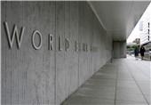 بانکهایی که ایران را تحویل نمیگیرند