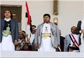 Yemen'de İşlenen Cinayetlerin Sorumlusu Amerikadır