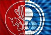آخرین اخبار از تحقیق و تفحص باشگاههای استقلال و پرسپولیس
