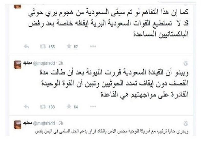 """المغرد السعودی """"مجتهد"""" : النظام السعودی تجری اتصالات سریة مع انصار الله نحو حل سیاسی"""
