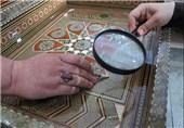المان محلهای صنایع دستی شیراز مورد توجه ارزیابان شورای جهانی؛ حمایت از هنرمندان با جهانی شدن شیراز
