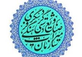 تابلوهای راهنمای گردشگری در استان زنجان نصب میشود