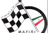 اطلاعیه کمیسیون تطبیق وزارت ورزش درباره انتخابات فدراسیون موتورسواری و اتومبیلرانی