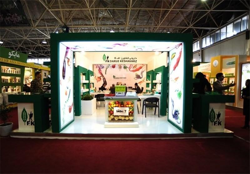 شانزدهمین نمایشگاه بینالمللی جامع کشاورزی در اصفهان گشایش یافت