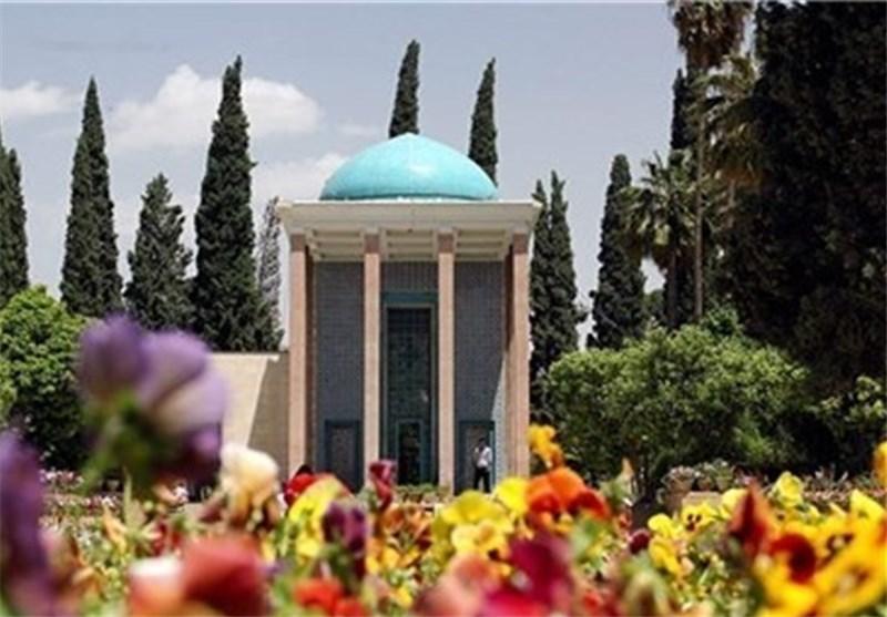 انتظار 14 ساله شیراز برای کسب عنوان جهانی «شهر خلاق ادبی»
