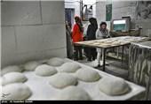 نانوای دوستدار کتاب - گیلان