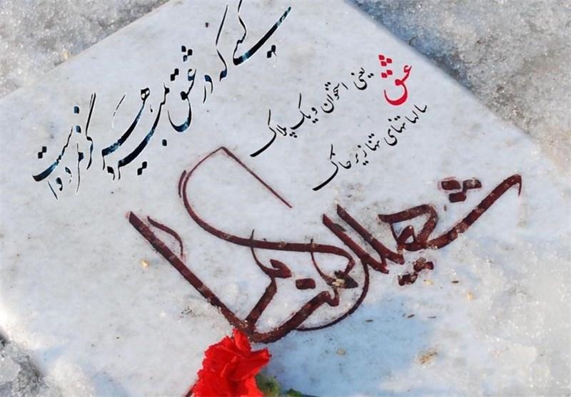 مردم سیستان و بلوچستان از پیکر 3 شهید گمنام استقبال کردند