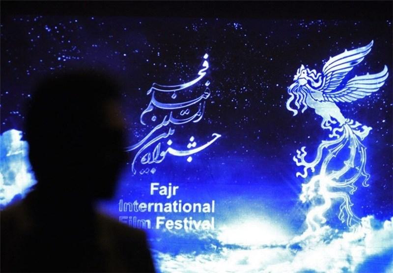 Iran's Cinema among Most Glorious in Region: Azerbaijani Filmmakers