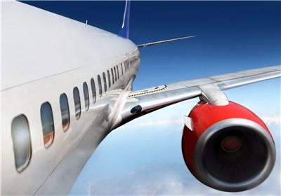 پرواز مشهد-نجف-مشهد 2.8 میلیون تومان شد