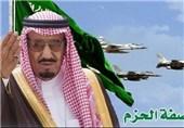گزارش غربی|جنگ عربستان علیه یمن ماهیانه چقدر هزینه دارد؟