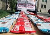 کشف مواد مخدر در زنجان