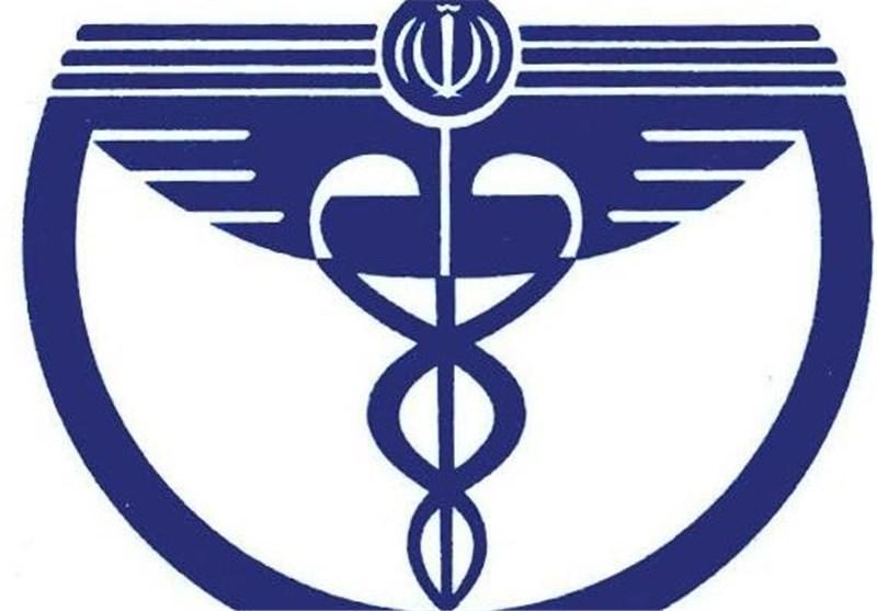 مرکز تشخیص ملی بیماریهای انگلی در لرستان راهاندازی شد