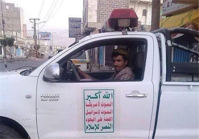الحوثیین