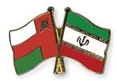 Amerika, İran'la İlişkilerini Kesmesi İçin Umman'a Neden Baskı Yapmıyor?