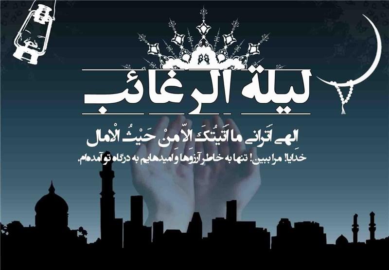 نمازی که مونس شب اول قبر میشود - اخبار تسنیم - Tasnim