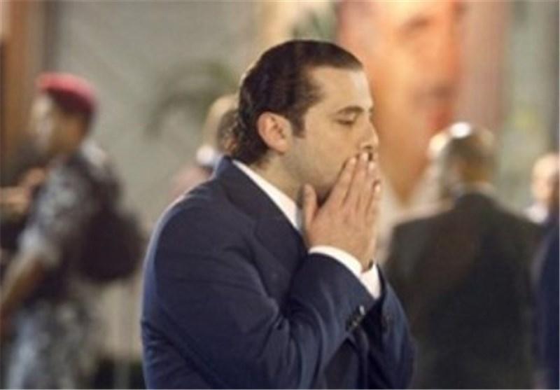 Arabistan Hariri'yi Gözden Çıkardı