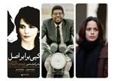 فیلمهای روز اول جشنواره فیلم فجر
