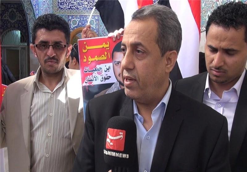 سفیر یمن در سوریه