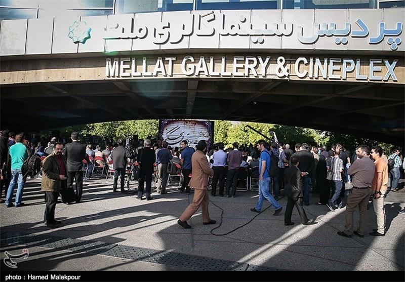 مراسم افتتاح سالنهای جدید سینما ملت برگزار شد