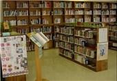 نمایشگاه تازههای کتاب لاتین در کتابخانه مرکزی آستان قدس برپا شد