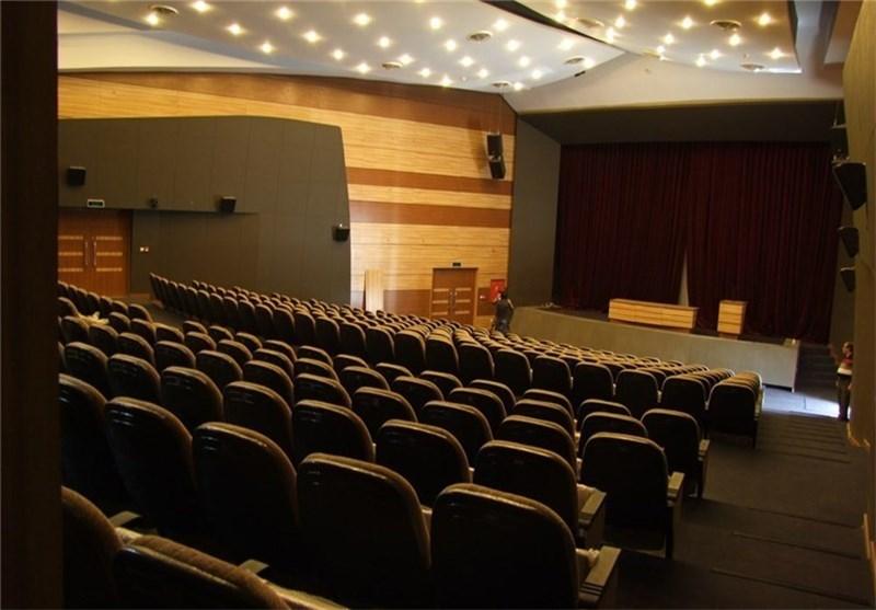 برترین سینماهای تهران