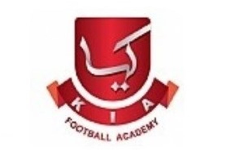Iran's Kia Academy to Participate in Cordial Cup