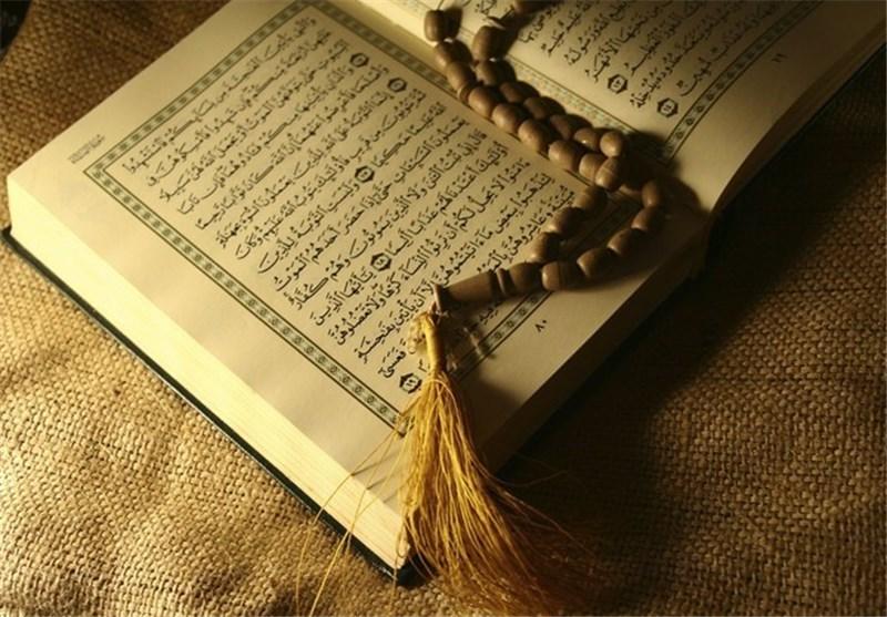 محفل انس با قرآن با حضور قاریان بینالمللی در قزوین برگزار میشود