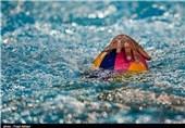 Iran Loses to Serbia at FINA Junior World Water Polo Championship