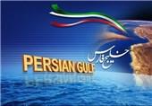 وزارت خارجه جمهوری آذربایجان نام خلیج فارس را تحریف کرد