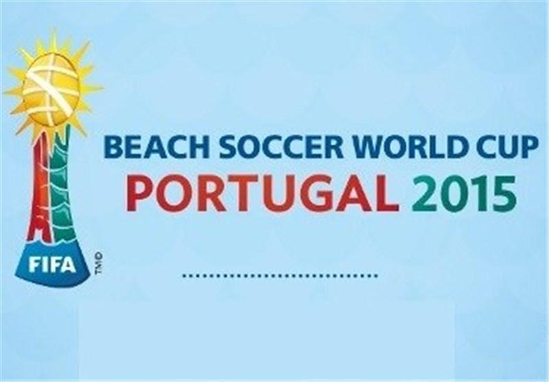 Iran's Hassan Abdollahi Misses FIFA Beach Soccer World Cup