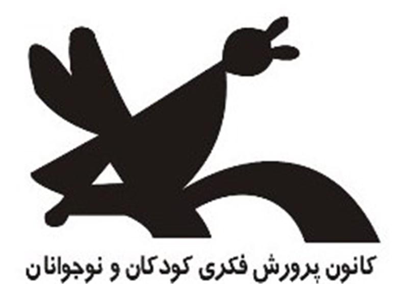 23 مرکز کانون پرورش فکری کودکان و نوجوانان در اردبیل فعال شده است