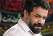 صوت/مدیحه سرایی حاج محمود کریمی بهمناسبت میلاد امام هادی (ع)