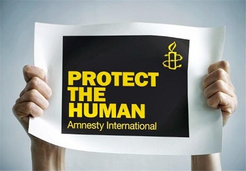 ایمنیسٹی انٹرنیشنل: بحرینی حکومت کے ہاتھوں انسانی حقوق کی مسلسل پامالی