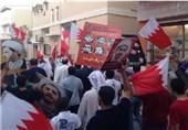 US Commission on Religious Freedom Slams Bahraini Regime