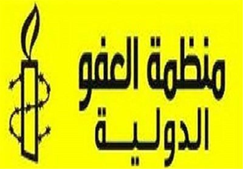 العفو الدولیة: البحرین على شفا أزمة فی مجال حقوق الانسان