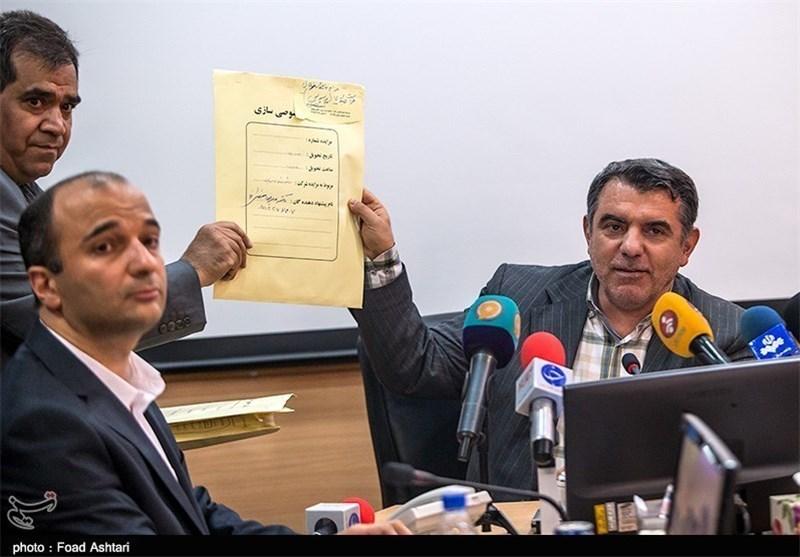 نامه 26 نماینده مجلس به وزیر اقتصاد برای عزل پوری حسینی