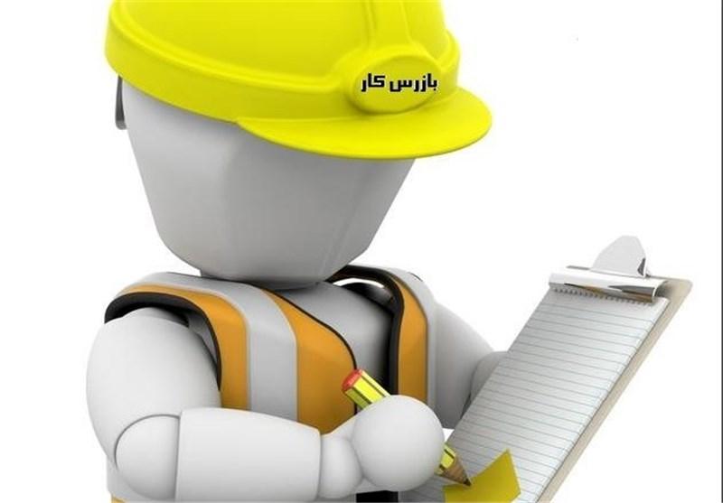 Building Control Inspector Ian Southvale