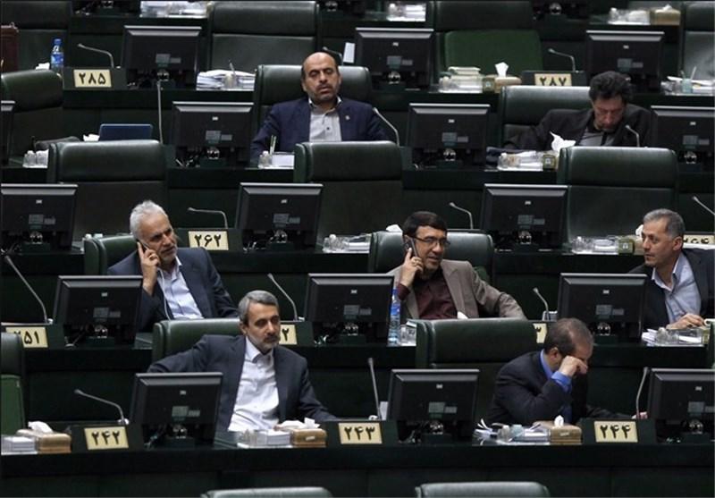 نامه نمایندگان به هیئت رئیسه مجلس برای اعلام تعداد سفرهای خارجی مجلسیها