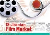Fajr Festival's Film Market Showcases 150 Iranian Movies
