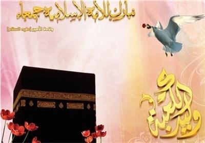 ذکرى ولید الکعبة..میلاد العدالة الإنسانیة والقیم الرسالیة