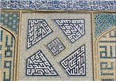 تهیه اطلسهای زبان،کتیبههای ایران و دانشنامه سکههای ایران