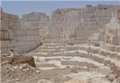 معدن سنگ صفاشهر