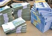تسهیلات بانکی