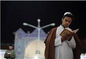 چهارمین جشنواره بینالمللی اعتکاف با پیام آیتالله صافی آغاز میشود