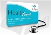 کارت سلامت