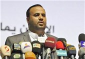 Yemeni Figure Vows Swift Response to Saudi Attacks