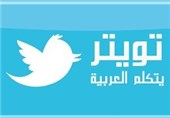 حذف 125هزار حساب توییتر داعش