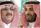 «محمد بن نایف» با «محمد بن سلمان» بیعت کرد +فیلم و عکس