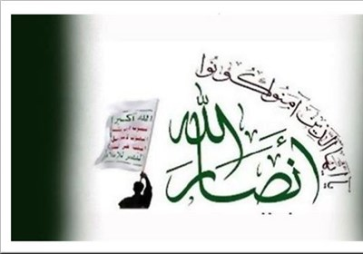رپورٹ | بات در اصل یہ ہے کہ وہ انصار اللہ ہیں !!!