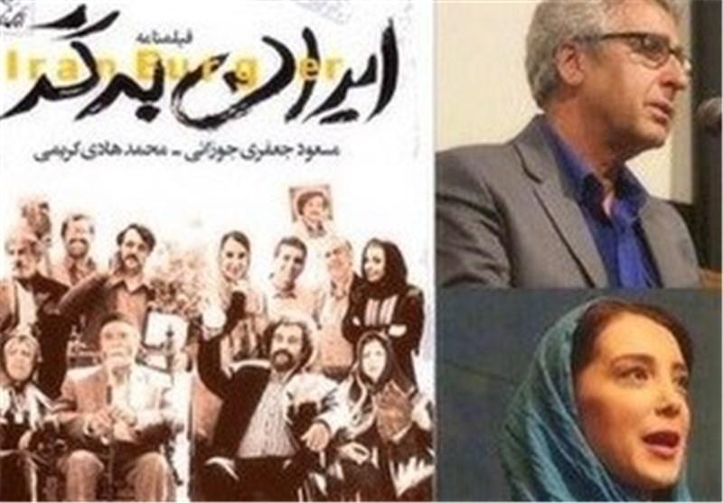 حضور سحر و مسعود جعفری جوزانی امروز در نمایشگاه کتاب
